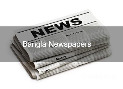 All Bangla Newspaper :: Email & Web Address