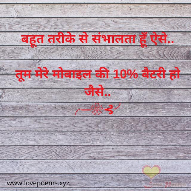 top 100+ हिंदी शायरी│शायरी दर्द│लव शायरी हिंदी में 2021