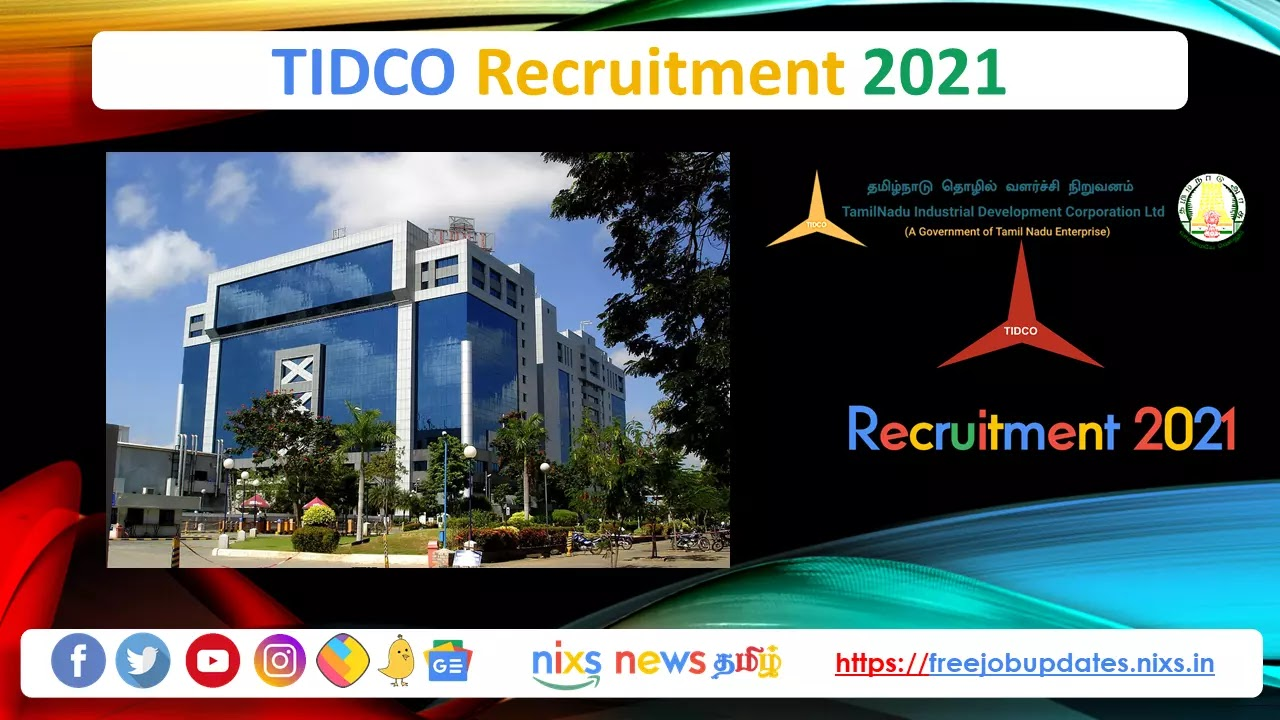 TIDCO Recruitment 2021 Managing Director Posts - Apply Online