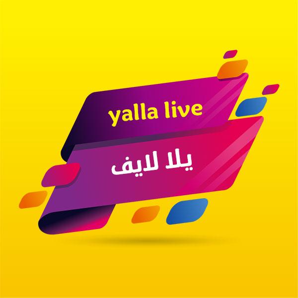 يلا لايف | yalla live