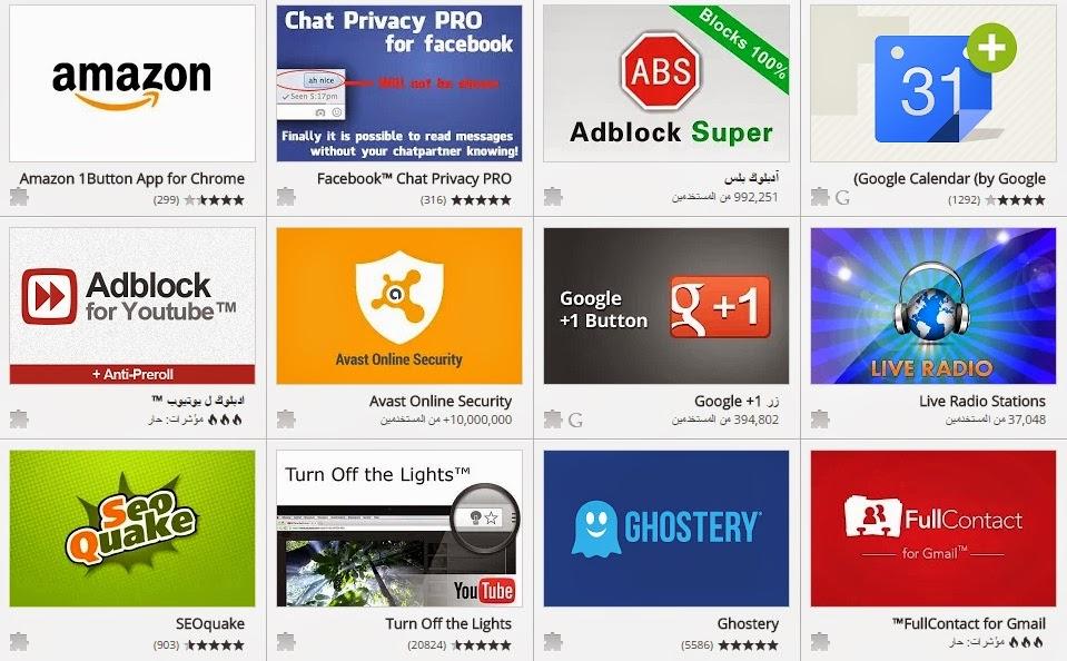 فيديو : شرح أفضل 12 إضافات مجانية لجوجل كروم Best Google Chrome