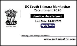 Dc south Salmara Mankachar Recruitment 2020
