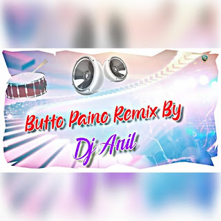 Tags: Butto Paino Remix Download, Butto Paino Remix 2020 New DJ Song Download, Butto Paino Remix Dj Atul Rana, Sn Brothers Full Song from AllDjsMusic.In, Butto Paino Remix Mp3 Song Download, Free Download Butto Paino Remix Song from DJ SINGLES, Butto Paino Remix High Quality, Butto Paino Remix Mp3 Song - AllDjsMusic.In pagalworld, Butto Paino Remix Song Download