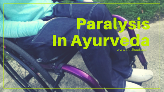 Paralysis In Ayurveda