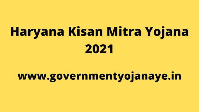 Haryana Kisan Mitra Yojana: Online Registration, Eligibility & Benefit