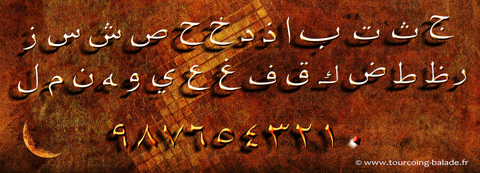 Cours d'arabe débutant - IMA Tourcoing.