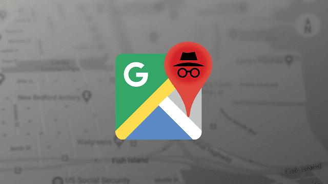 خرائط جوجل تختبر إستخدام وضع التصفح المتخفي