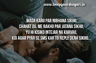 Love shayari in hindi for friend