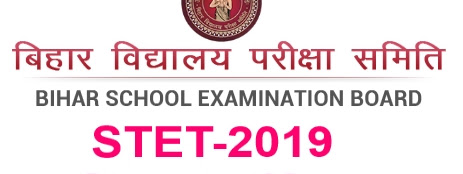 ᵘᴷʳ Bihar STET 2019 Answer Key Objection Form
