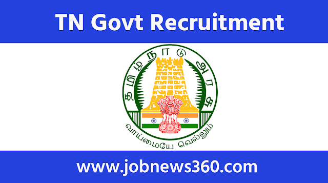 TNRD Thoothukudi Recruitment 2020 for Overseer/Junior Drafting Officer