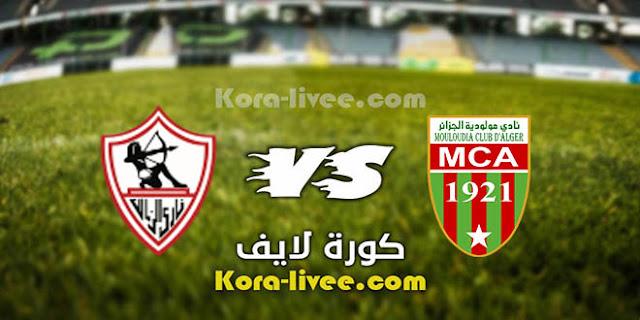 مشاهدة مباراة مولودية الجزائر والزمالك بث مباشر كورة لايف kora live بتاريخ 03-04-2021 دوري أبطال أفريقيا