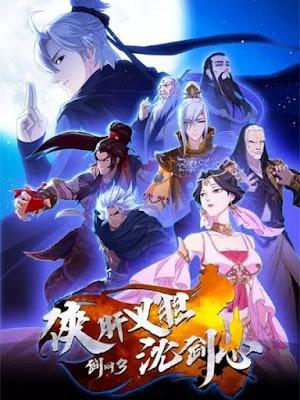 JX3: Chivalrous Hero ShenJianxin