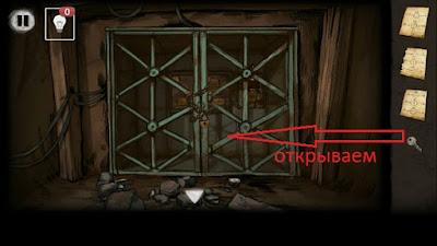 найденным ключом открываем двери в игре выход из заброшенной шахты