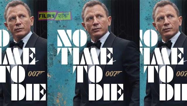 No Time To Die Full HD Movie Download 720p, 1080p (Hindi, English)
