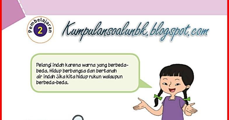 We did not find results for: Kunci Jawaban Tema 2 Halaman 9 10 11 14 15 Kelas 6 Buku Tematik Siswa Kumpulan Soal Ujian