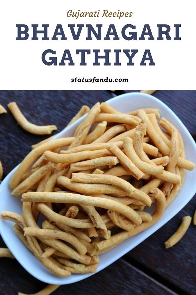 How To Make Bhavnagari Gathiya   Gathiya Recipe