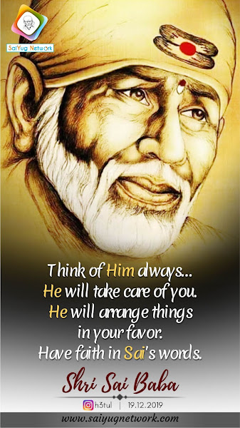 Shirdi Sai Baba Blessings - Experiences Part 2896