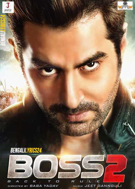 Boss 2 Movie Download HD Full Free 2017 720p Bluray thumbnail