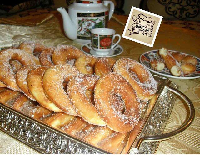 البيني,البيني المغربي,البيني المغربي في البيت,beignets,beignets marocain,donuts