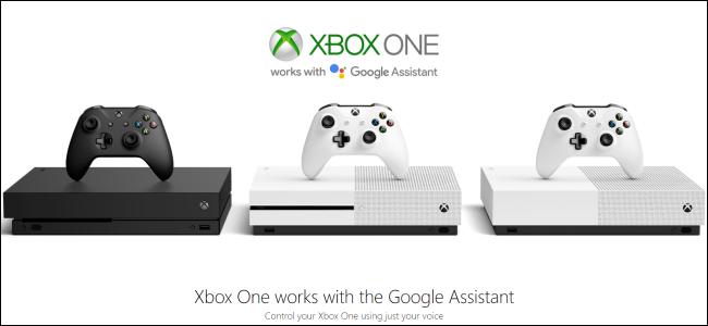 جهاز Xbox One ومساعد Google
