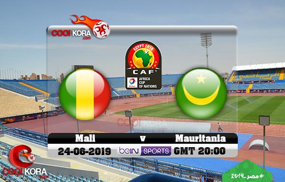 مشاهدة مباراة مالي وموريتانيا اليوم 24-6-2019 علي بي أن ماكس كأس الأمم الأفريقية 2019