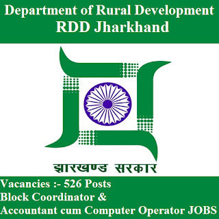 Department of Rural Development, Government of Jharkhand, Jharkhand, Block Coordinator, Accountant, Computer Operator, 12th, freejobalert, Sarkari Naukri, Latest Jobs, rdd jharkhand logo
