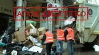 Δικαστήριο: Επίδομα βαρέων και ανθυγιεινών και στους συμβασιούχους Δήμων