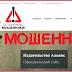 Издательство tanya12text@ukr.net отзывы, лохотрон! Набор текста