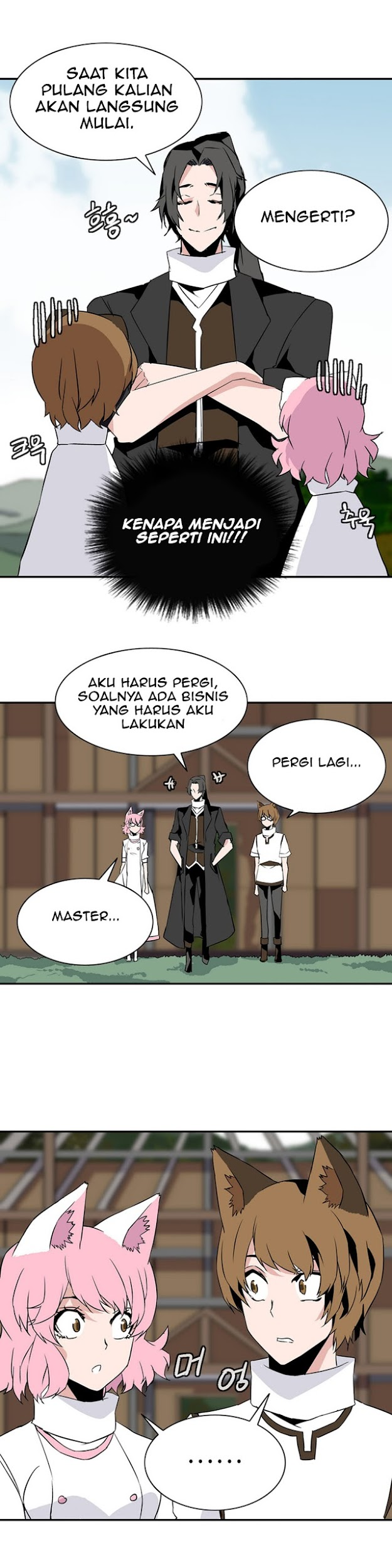 Dilarang COPAS - situs resmi www.mangacanblog.com - Komik wizardly tower 024 - chapter 24 25 Indonesia wizardly tower 024 - chapter 24 Terbaru 14|Baca Manga Komik Indonesia|Mangacan