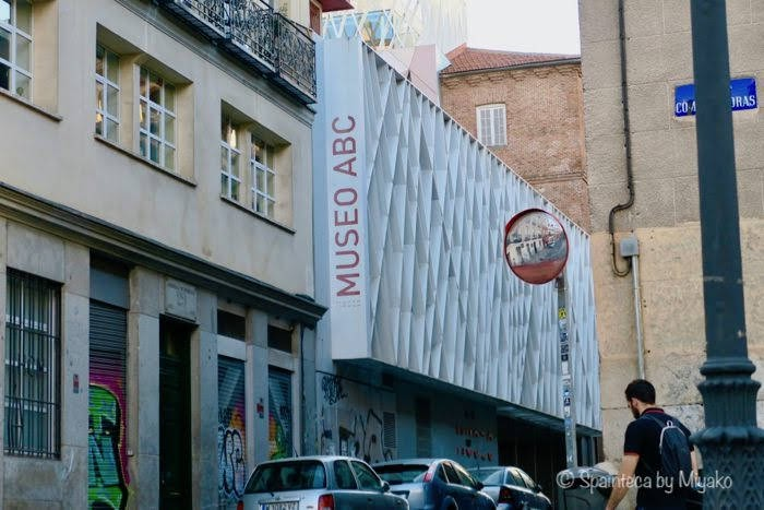 マドリードの住宅街にあるABC新聞社ミュージアム