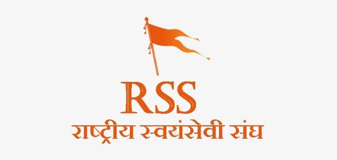 आरएसएस की फुल फॉर्म क्या है (RSS full form)