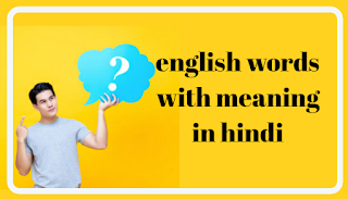 English words with meaning in Hindi