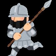 鉄兜と鎧を着た兵士のイラスト