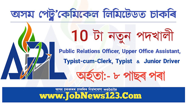 Assam Petro-Chemicals Ltd. recruitment 2021: