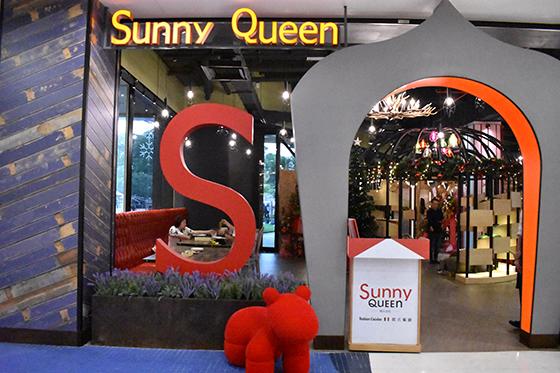 Sunny Queen @ Sunway Pyramid, Malaysia