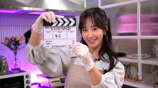 SNSD Yuri Winning Recipe Episode 1 English Subbed