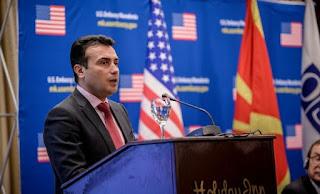 Σκοπιανό: Τριμερή με τον Νίμιτζ στις 20 ή 21 Νοεμβρίου προανήγγειλε ο πρωθυπουργός της ΠΓΔΜ
