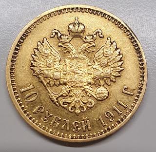 Pièce 10 roubles Nicolas 2 1911 Revers