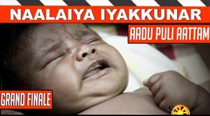Aadu Puli Aattam by Samuel Mathew – Naalaiya Iyakkunar Grand Finale