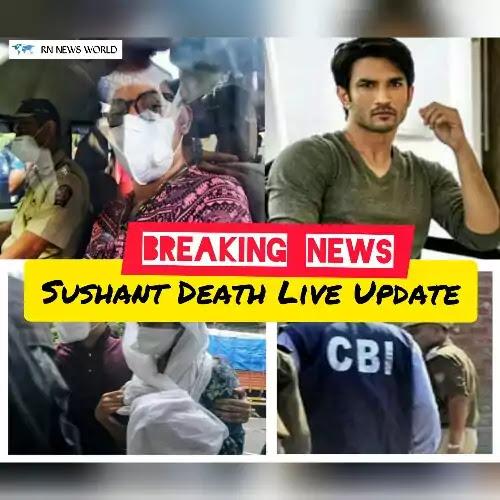 Sushant-death-probe-live-Updates-CBI-questioning-by-Rhea-DRDO-guest-house