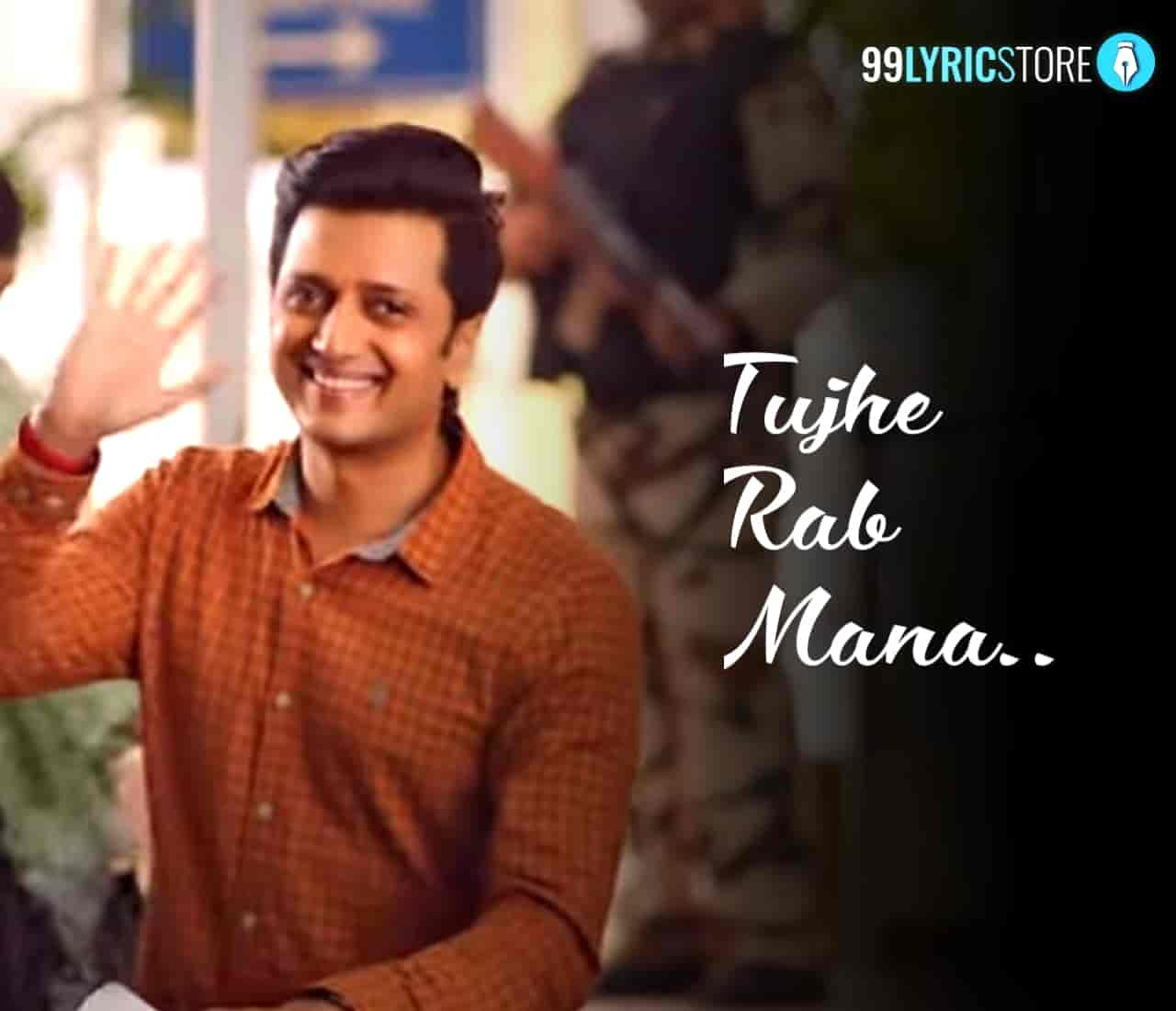 Tujhe Rab Mana Lyrics :- Another beautiful track Tujhe Rab Mana from Tiger Shroff, Shraddha Kapoor and Ritesh Deshmukh starrer movie Baaghi 3 which sung in the voice of Rochak feat. Shaan. Music of this song also given by Rochak Kohli while this beautiful song Tujhe Rab Mana Lyrics has written by Gurpreet Saini and Gaurav G Sharma. This song is presented by T-Series label.