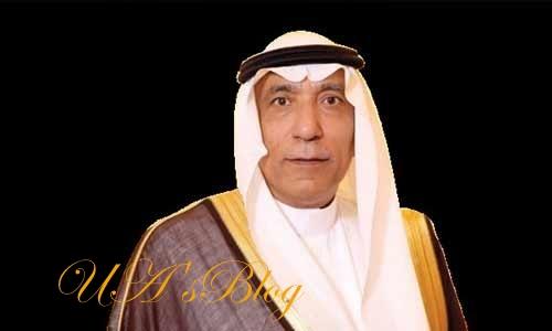 Saudi Arabia ambassador to Nigeria is dead