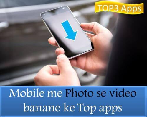 photo-se-video-banane-ke-top-apps