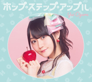 Download [Album] Yui Ogura – Hop Step Apple (3rd Album) [MP3/320K/ZIP]