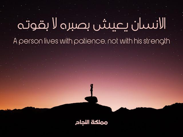 مقولات عن النجاح   Motivational quotes