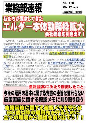 http://doro-chiba.org/nikkan_tag/8300/