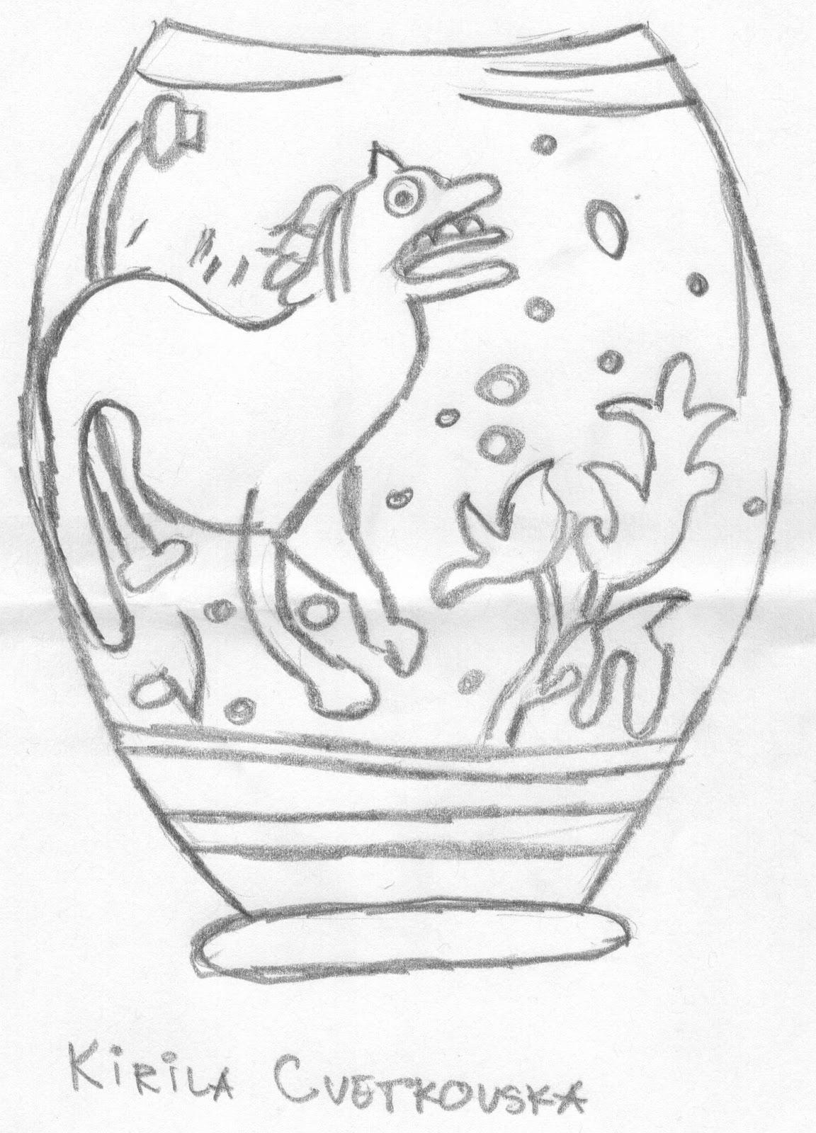 AH 142: Representation of Animals in Roman Art of the