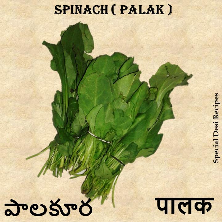 spinach special desi recipes