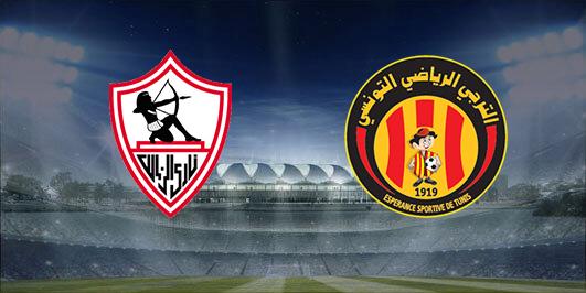 مشاهدة مباراة الزمالك والترجي التونسي بث مباشر بتاريخ 06-03-2020 دوري أبطال أفريقيا