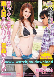 Stream JAV English Sub Erika Kirihara MIDD-717